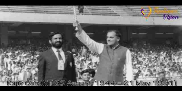 Rajiv Gandhi Unseen Pictures and Achievements