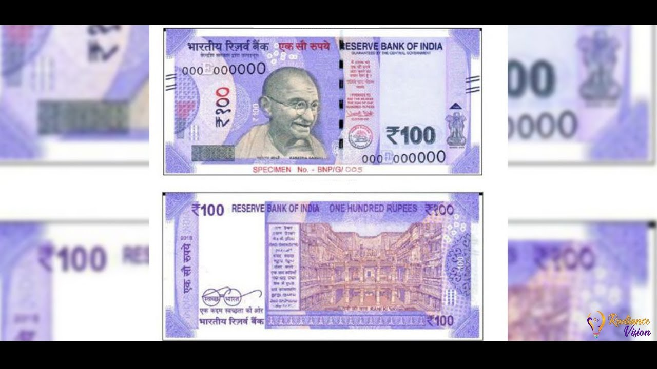 The new banknote of Rs. 100 By Reserve Bank of India (RBI)