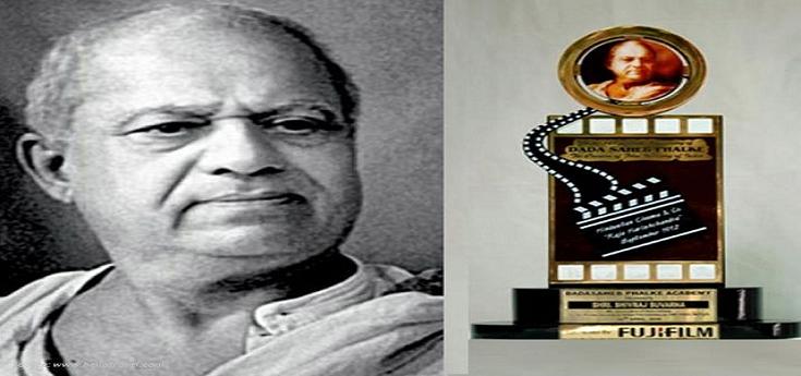Amitabh Bachhan | Dadasaheb Phalke Award
