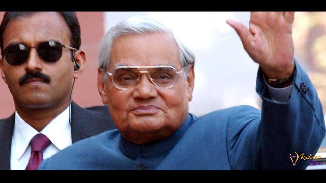 Atal Bihari Vajpayee's life special moments